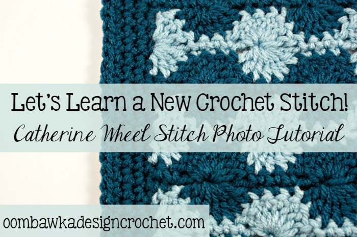 Learn how crochet the Catherine Wheel Stitchpattern with this photo tutorial.