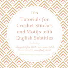 10 Crochet Stitches with English Subtitles