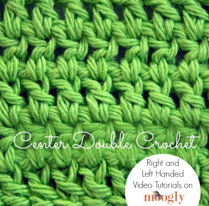 Center Double Crochet Stitch Tutorial