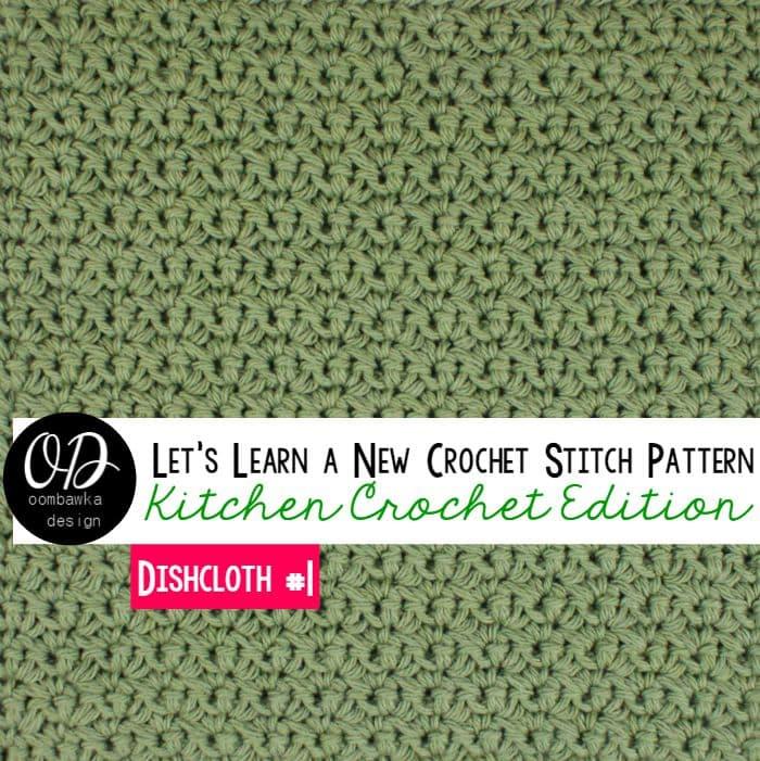 Variation of the Single Crochet Stitch Tutorial