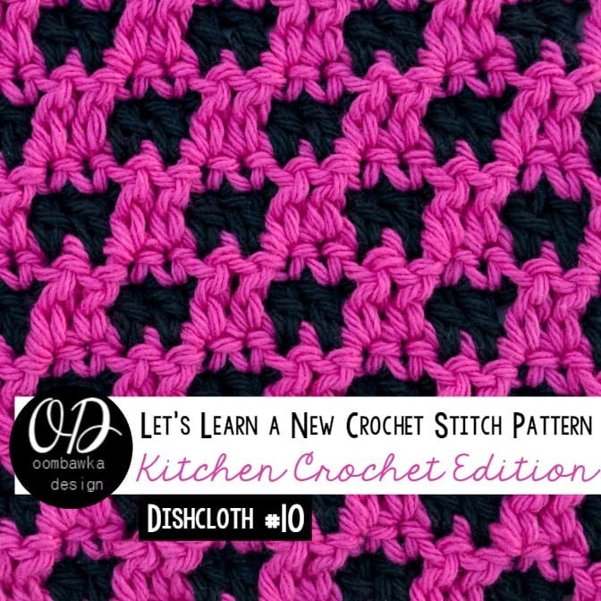Reversible Stitch Tutorial