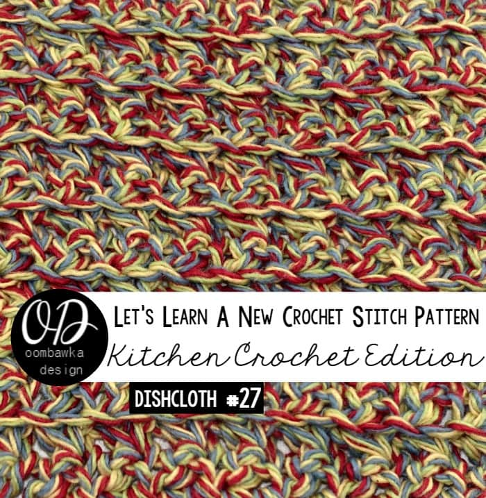 Single crochet Cluster Stitch Tutorial
