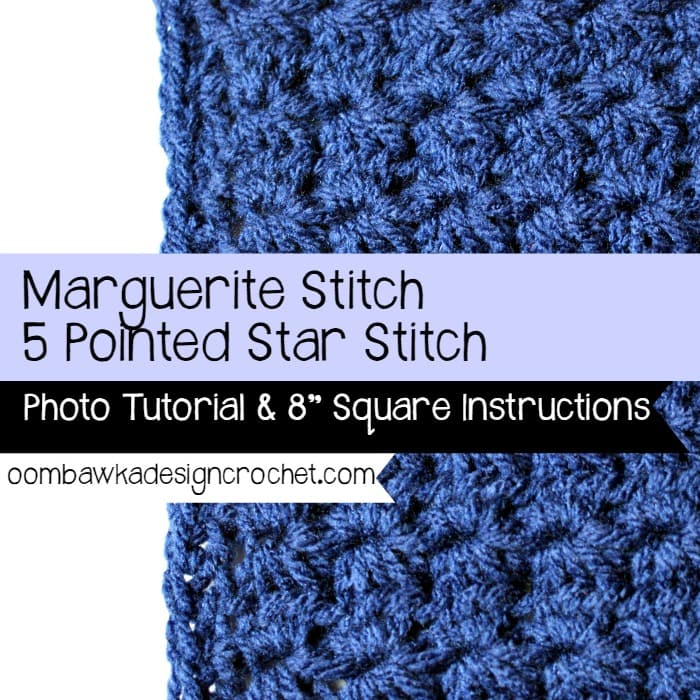 Learn how crochet the 5-pointed start stitch pattern (also known as the Marguerite Stitch) with this photo tutorial.