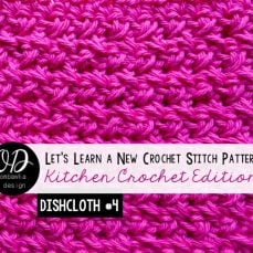 Crossed Single Crochet Stitch Tutorial