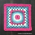 Framed Flower Circle Granny Square Tutorial and Free Pattern